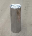 Пепельница МПС-76